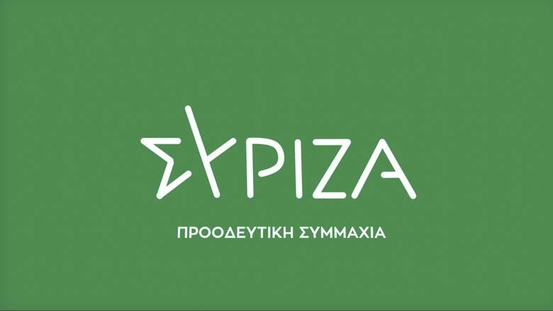 ΣΥΡΙΖΑ για καταγγελίες κακοποιητικής συμπεριφοράς από Λιγνάδη σε δύο ιδιωτικά σχολεία