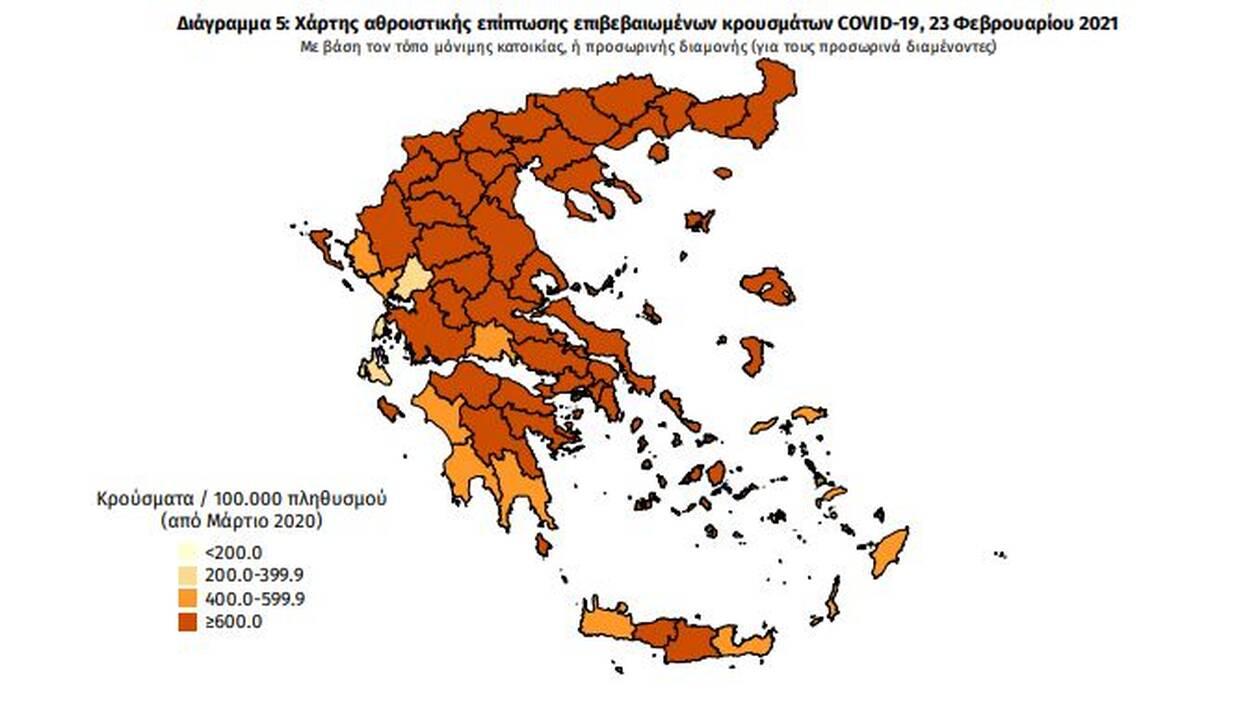 https://cdn.cnngreece.gr/media/news/2021/02/23/255673/photos/snapshot/pinakas7.jpg