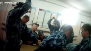 Ρωσία: Σοκάρουν νέα βίντεο με βασανιστήρια στις φυλακές του Γιαροσλάβλ