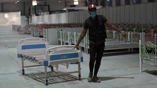 Κορωνοϊός - Ιράκ: Ραγδαία αύξηση νοσηλειών στα νοσοκομεία