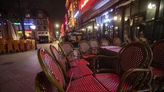 Κορωνοϊός - Ολλανδία: Μέχρι τις 15 Μαρτίου η απαγόρευση κυκλοφορίας τη νύχτα