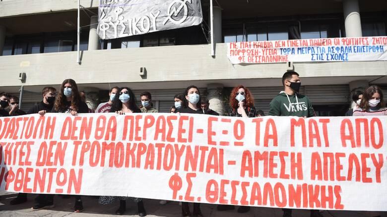 Συνεχίζεται η κατάληψη στο Αριστοτέλειο Πανεπιστήμιο