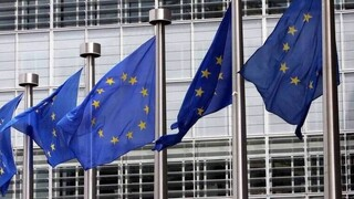 Κομισιόν: Η δυναμική των μεταρρυθμίσεων στην Ελλάδα έχει επιβραδυνθεί