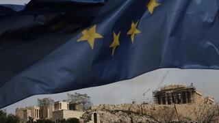 Προειδοποιεί η Κομισιόν για τις επιπτώσεις της πανδημίας στις ελληνικές τράπεζες