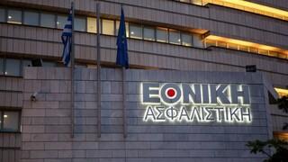 Συμφωνία της Εθνικής Ασφαλιστικής με την Hellenic Healthcare Group