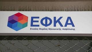ΕΦΚΑ - ΟΠΕΚΑ - ΟΑΕΔ: Ποιες καταβολές αναμένονται μέχρι το τέλος του μήνα