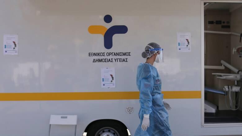 Κορωνοϊός - ΕΟΔΥ: Στα ύψη το ιικό φορτίο στα λύματα - Αύξηση 265% στο Ηράκλειο Κρήτης