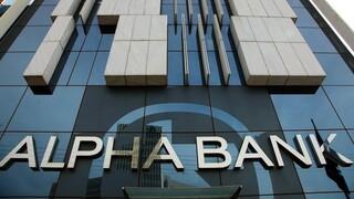 Θερμή υποδοχή από τον διεθνή Τύπο της συμφωνίας Αlpha Bank - Davidson Kempner για το Project Galaxy
