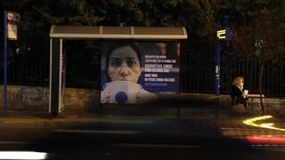 Lockdown: Πίεση στο ΕΣΥ και ιικό φορτίο κρατούν τα «ρολά» κατεβασμένα - Η ελπίδα για «ανοιχτό» Πάσχα