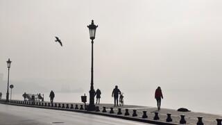 Καιρός: Συννεφιά και τοπικές ομίχλες την Πέμπτη