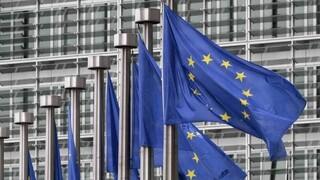Πώς θα μπορούσε να αλλάξει το Σύμφωνο Σταθερότητας της ΕΕ