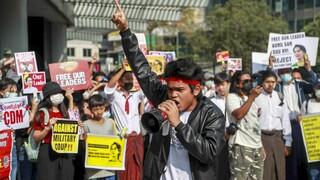 Σε εμπάργκο όπλων στη Μιανμάρ καλούν 137 ΜΚΟ από 31 χώρες καλούν τον ΟΗΕ