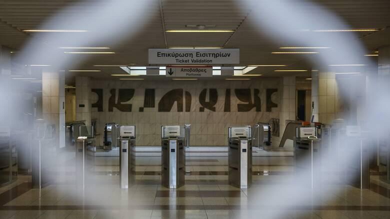 Κλειστός ο σταθμός του Μετρό «Πανεπιστήμιο»