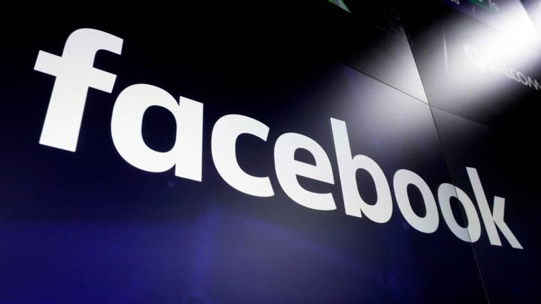 Facebook: Μεταμέλεια για το «μπλόκο» στην Αυστραλία και 1 δισ. δολάρια προς τα μέσα ενημέρωσης