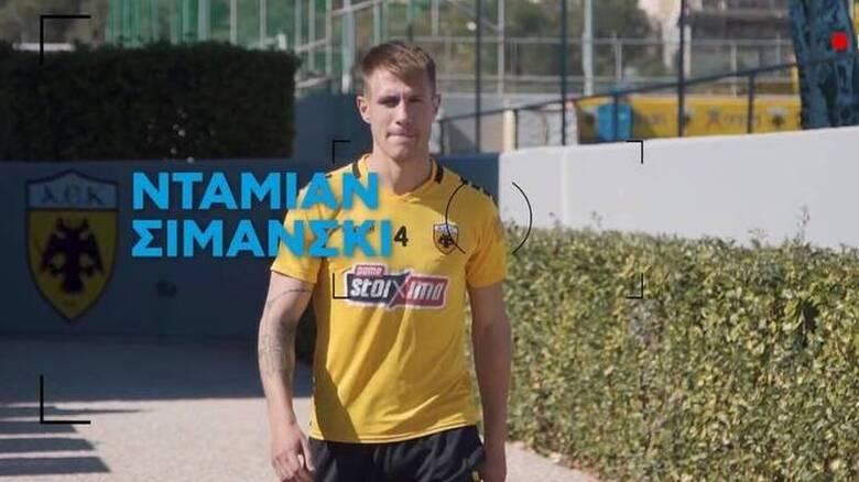 Σιμάνσκι στον ΟΠΑΠ: Θέλω γκολ και στη Λεωφόρο