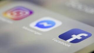 «Έπεσε» η υπηρεσία μηνυμάτων Messenger του Facebook