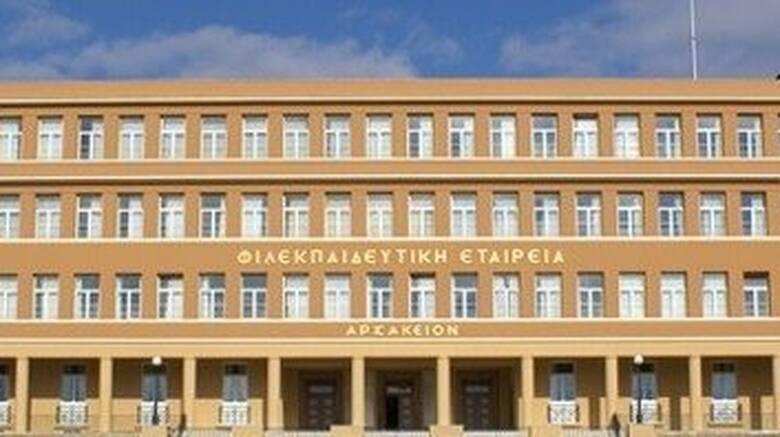 Αρσάκειο: Καταγγελίες από 285 αποφοίτους για σεξουαλικές προσβολές κατά μαθητών