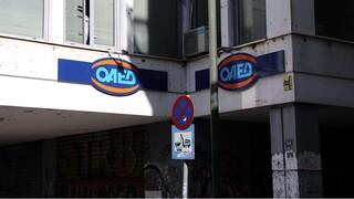 Επίδομα ανεργίας: Τα ποσά και η διαδικασία για τη δίμηνη παράταση