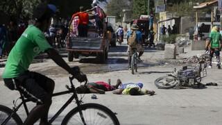 Αιματηρή απόδρση κρατουμένων στην Αϊτή: Νεκρός και ο διευθυντής των φυλακών