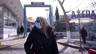 Κορωνοϊός: Ένας χρόνος πανδημία - Πόσο ανθρώπινη θα είναι η μετά COVID εποχή;