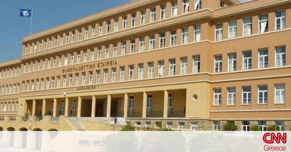 Αρσάκειο: Αίτημα Μπαμπινιώτη στον Εισαγγελέα για να καταθέσουν οι 285 απόφοιτοι
