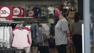 ΕΛΣΤΑΤ: Μείον 11% ο τζίρος στο λιανεμπόριο τον Δεκέμβριο λόγω lockdown