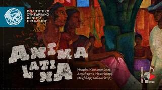Anima Latina: Διαδικτυακά με την Τέχνη στο Πολιτιστικό Συνεδριακό Κέντρο Ηρακλείου