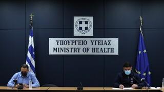 Κορωνοϊός: Παράταση lockdown στην Αττική - Οι νέες περιοχές που βρίσκονται στο «κόκκινο»