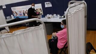 Κολοράντο: Ειδοποίηση για εμβολιασμό μέσω... twitter