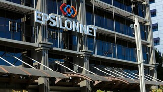 Epsilon Net: Ενημερωτική ημερίδα για τα μέλη του Επαγγελματικού Επιμελητηρίου Αθηνών