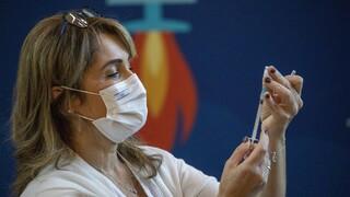 Κορωνοϊός - Εμβόλια: Πώς εξισορροπούνται οι επιταγές της δημόσιας υγείας με τα ατομικά δικαιώματα;