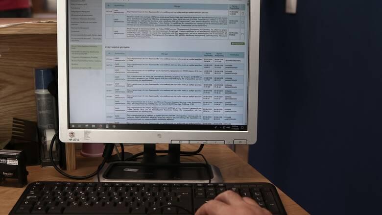Lockdown: Παρατείνεται έως τις 31 Μαρτίου η τηλεργασία στο 50% των εργαζομένων