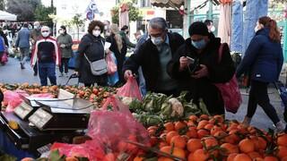 Κορωνοϊός: Λειτουργούν ξανά οι λαϊκές τα Σαββατοκύριακα