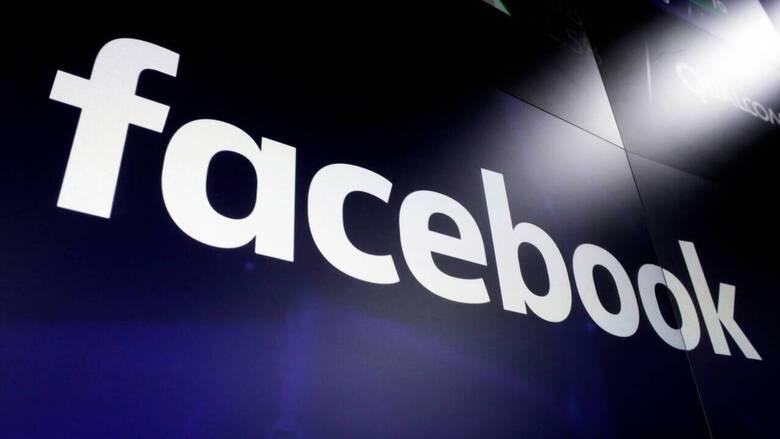 Τι απαντά το Facebook για τα περί διαγραφής σχολίων χρηστών για τον Δημήτρη Κουφοντίνα