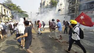Μιανμάρ: Δύο νεκροί κατά τη διάρκεια καταστολής των διαδηλώσεων
