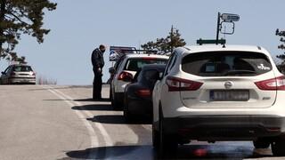 Διακοπή κυκλοφορίας στην Πάρνηθα