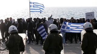 Θεσσαλονίκη: Συγκέντρωση κατά του lockdown στον Λευκό Πύργο