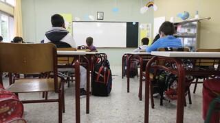 Κορωνοϊός - Ηράκλειο: Κλείνει το 2ο δημοτικό σχολείο στις Αρχάνες λόγω κρουσμάτων