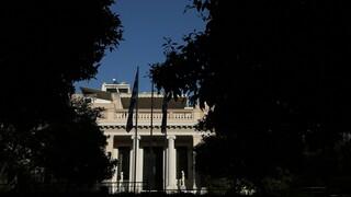 Συγκέντρωση των Προέδρων των Δικηγορικών Συλλόγων έξω από το Μαξίμου τη Δευτέρα