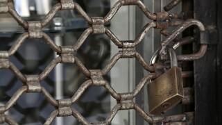 Κορωνοϊός - Καταγγελία δημάρχου: Κατάστημα εστίασης λειτουργούσε με κλειστές πόρτες παράνομα