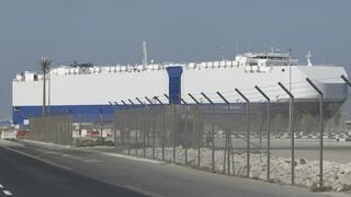 Νετανιάχου: Το Ιράν πίσω από την έκρηξη σε ισραηλινό πλοίο στον Κόλπο