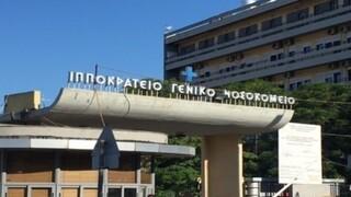 Ιπποκράτειο Θεσσαλονίκης: Επαναλειτουργούν τα απογευματινά ιατρεία - Μειωμένα τα ραντεβού