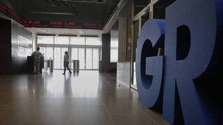 Αποκλιμακώνονται οι αποδόσεις των ελληνικών ομολόγων – Αγορές από την ΕΚΤ