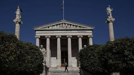 Καταγγελίες για εργασιακή βία και ηθική παρενόχληση στο Ιατροβιολογικό της Ακαδημίας Αθηνών