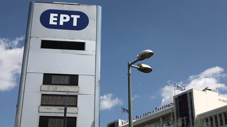 Ο ΣΥΡΙΖΑ κατηγορεί την ΕΡΤ για λογοκρισία – Τι απαντάνε κύκλοι της δημόσιας τηλεόρασης