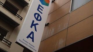 e-ΕΦΚΑ: Από τις 5 Μαρτίου μπορούν οι νέοι μηχανικοί να επιλέξουν την ειδική ασφαλιστική κατηγορία