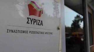 Ερώτηση ΚΟ ΣΥΡΙΖΑ για τον εμβολιασμό στελεχών ΝΔ και διακοπή σχολικών γευμάτων