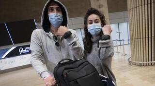 Ισραήλ: «Βραχιολάκι» καραντίνας - Η εναλλακτική για τους ταξιδιώτες που επιστρέφουν