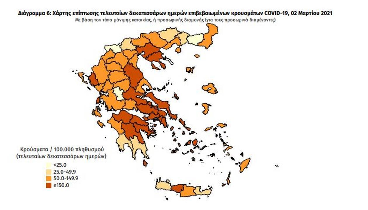 https://cdn.cnngreece.gr/media/news/2021/03/02/256564/photos/snapshot/pinakas8.jpg