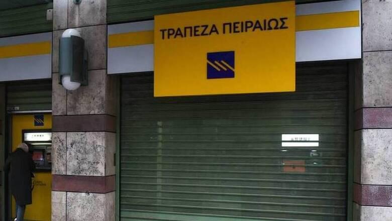 Τράπεζα Πειραιώς: Κατάθεση αίτησης για ένταξη στο πρόγραμμα «Ηρακλής»